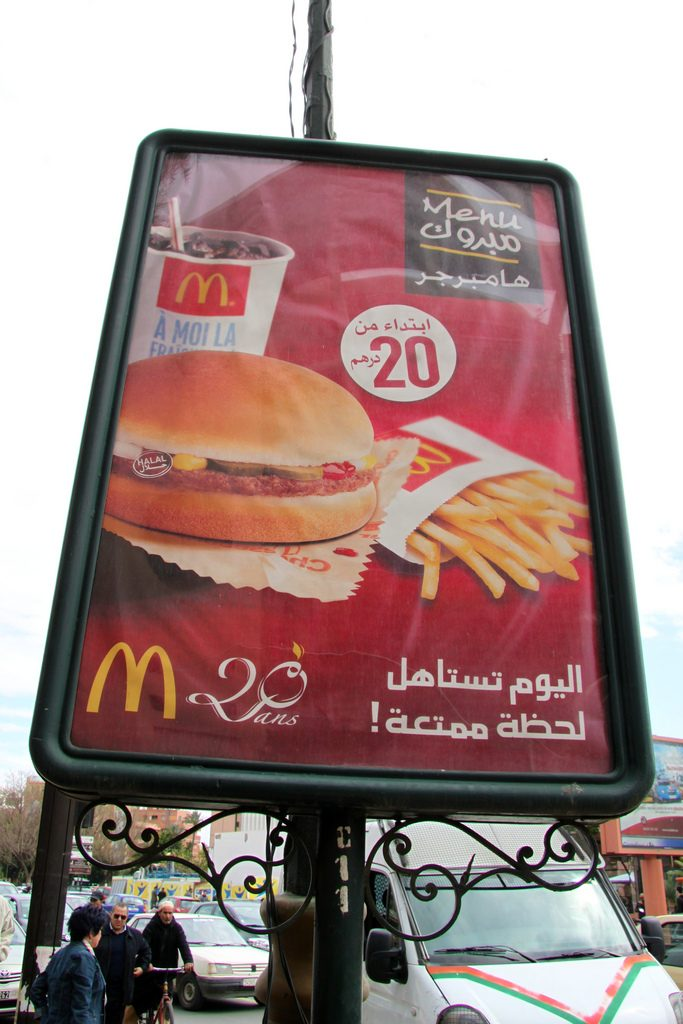An example of McDonald's' glocalization strategy.
