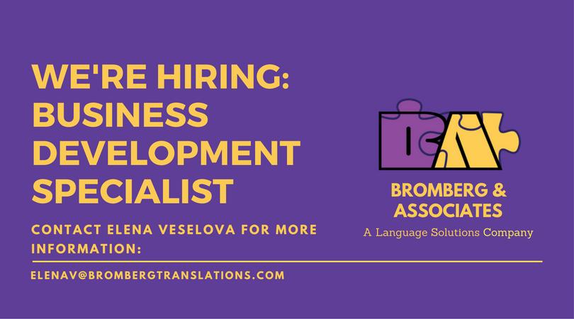 Now Hiring: Business Development Specialist