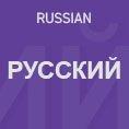 translated audio sample: russian